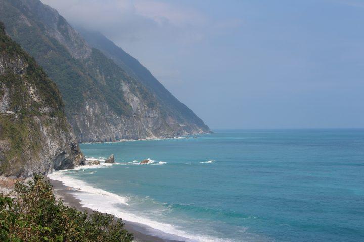 Chingshui Cliffs