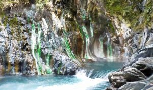 Lisong Hot Springs Taitung