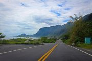 East Coast Tour Hualien