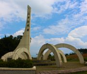 Tropic of Cancer East Rift Valley Hualien Tour