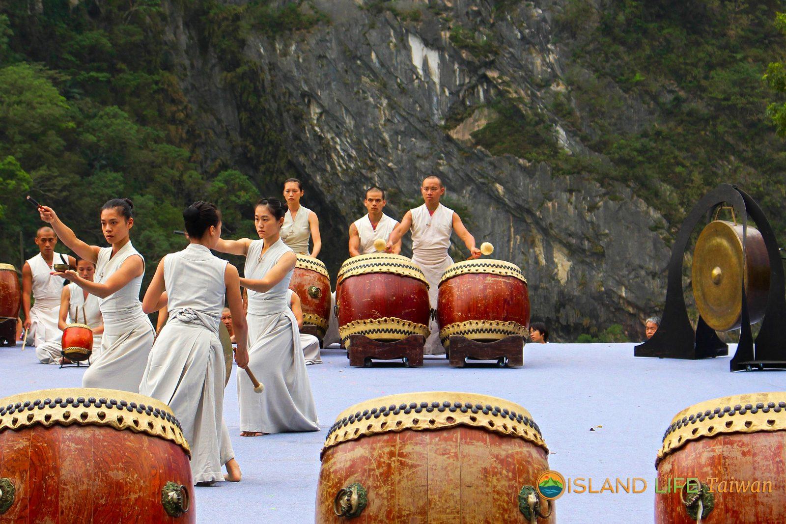 Taroko Gorge National Park Taroko Music Festival