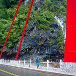Cimhu Bridge, Taroko Gorge National Park