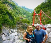Cimhu Bridge, Taroko Gorge National Park