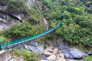 Taroko Gorge Swallow Grotto