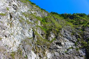 Taroko Cliffs