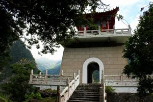 Taroko Pagoda Bell Tower