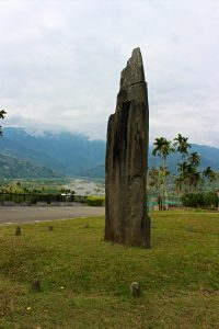 Saoba Monolith East Rift Valley Hualien Tour