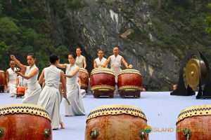Taroko Gorge National Park Taroko Music Festival
