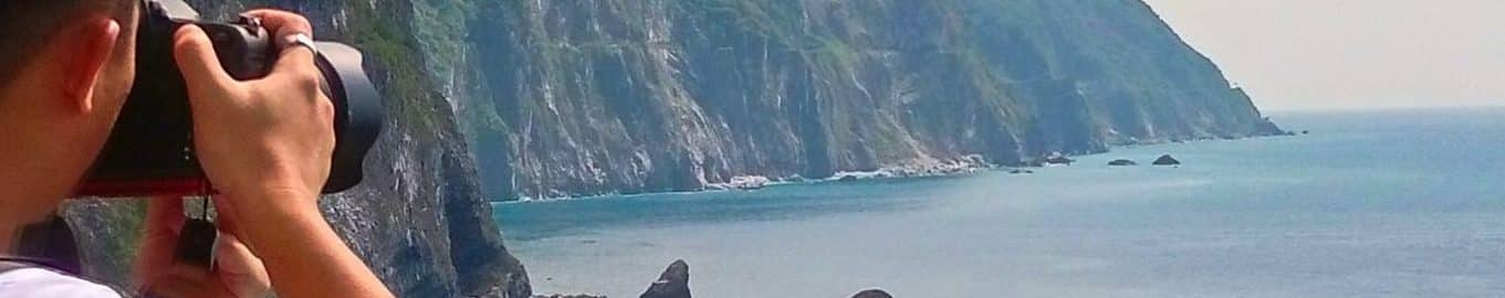 2019 Hualien Visitors Guide