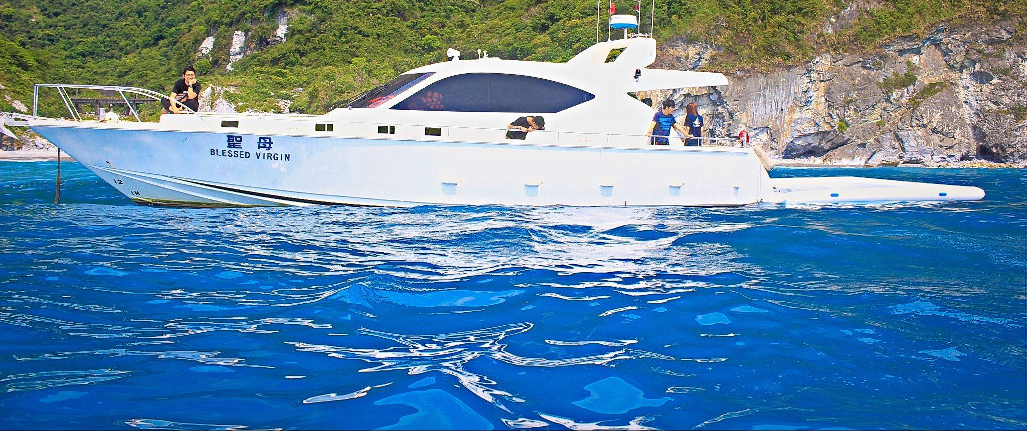 Hualien Fun Boat Cruises!