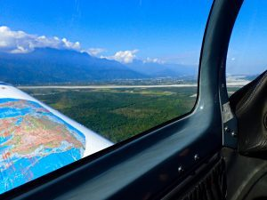 Hualien Flight View of East Rift Valley